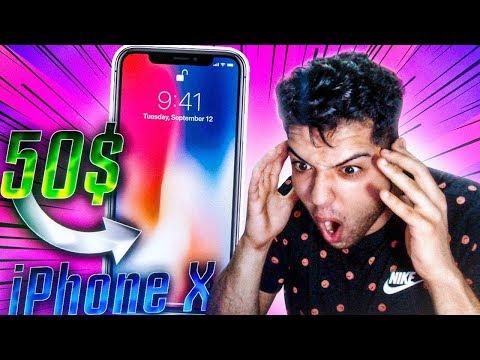 CÓMO CONSEGUIR un *iPHONE X* por 50$ !!