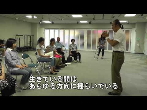 323B: 読脳法開発者 伊東聖鎬 -ゆらぎとは何か生きている間はあらゆる方向にゆらいでいる
