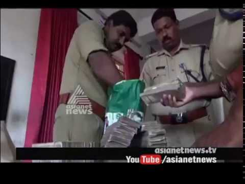 Banned notes of Rs 30 lakh seized,3 arrested | FIR 17 March 2017