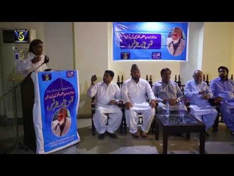 Program:Taziyyati Reference Of Syed Manzoorul Konain (R.A) || Record & Released by STUDIO 5.