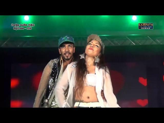Visekari Flash Back Ekka Bachi | SAMPATH LIVE VIDEOS