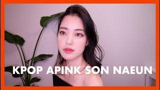 TRYING OUT APINK SON NAEUN'S MAKEUP! / KPOP IDOL thumbnail
