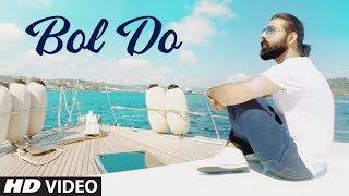 """Bol Do"" Latest Full Song | Hassan Hayat Khan | Ahsan Pervaiz Mehdi | Song 2018"