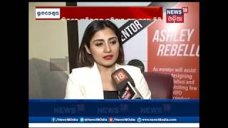Exclusive Interview with Bollywood Actress Rimi Sen | News18 Odia