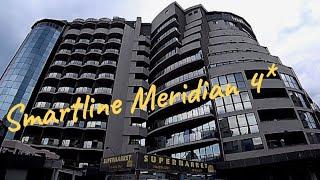 Smartline Meridian Hotel 4 Обзор отеля Слънчев Бряг Bulgaria 2021