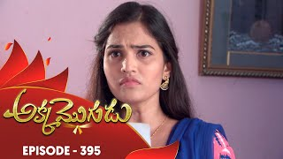 Akka Mogudu - Episode 395   18th November 19   Gemini TV Serial   Telugu Serial