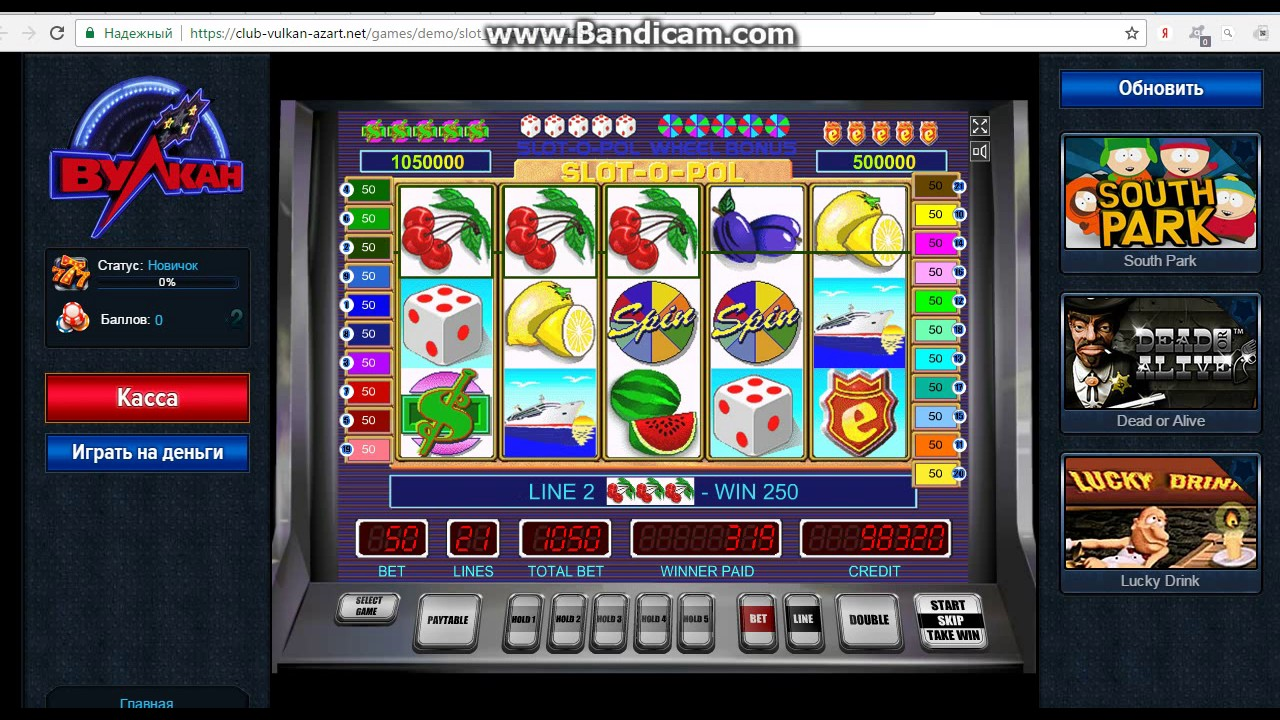 видео джекпот игровые автоматы