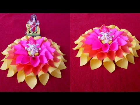 DIY/Diwali puja decoration idea/Dahlia flower/ Paper dahlia flower/Home decoration idea/diwali decor - 동영상