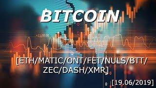 Обзор криптовалюты BITCOIN + TOP 10 - [19/06/2019]