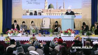 Jalsa Salana Qadian 2011: Concluding Address (Urdu)