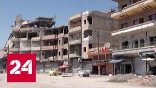 Ракка. Жизнь после войны. Специальный репортаж Антона Степаненко - Россия 24