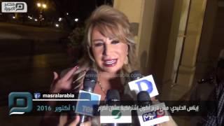 مصر العربية | إيناس الدغيدي: مش لازم أكون اشتراكية عشان أكرم