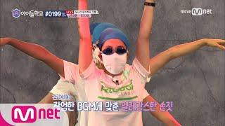 Idol School [10회]수학여행의 꽃 장기자랑! 희철쌤과 쏘리쏘리, 수중발레까지 등장이요?! 170922 EP.10