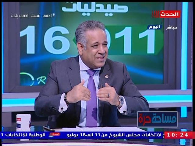 رئيس جمعية رجال الأعمال المصريين الأفارقة يشرح موازنة ٢٠٢١