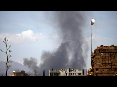 اليمن: قتلى وجرحى في غارات جوية للتحالف بقيادة السعودية على صنعاء  - نشر قبل 2 ساعة
