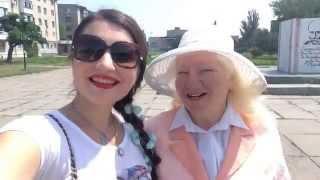 НОВОМОСКОВСК РОДНОЙ /UKRAINE/Vlog 2015(ПРИВЕТСТВУЮ ВАС! УЛЫБНИТЕСЬ))) ЖИЗНЬ ПРЕКРАСНА! ПОДПИСЫВАЙТЕСЬ НА МОЙ КАНАЛ ..., 2015-07-18T13:10:26.000Z)