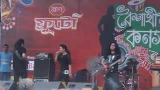 Mila | Baburam Shapure & Rupbane Nache | Boishakhi Concert- at City Club Mirpur