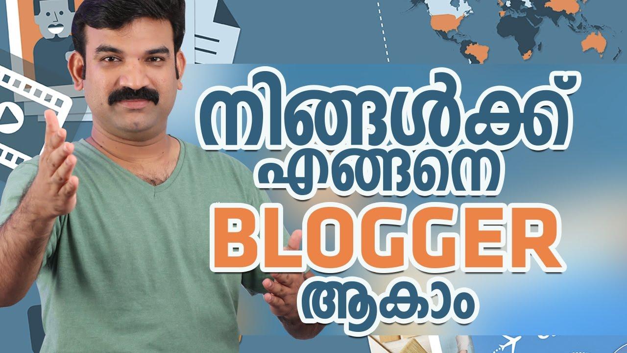 നിങ്ങള്ക്ക് എങ്ങനെ blogger ആകാം -How to create Blog -Malayalam video _  Ebadurahman