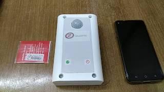 Motion Sensor GSM Alarm