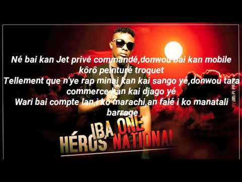Iba One Héros National (Lyrics)