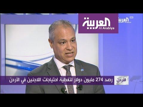 مفوضية اللاجئين تطلع الخامسة على أكبر تحدياتها في المنطقة
