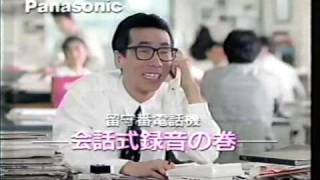 CM 丸三証券 CMパナソニック CM日本リロケーション