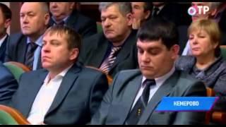 В городе Кемерово удалось полностью расселить дома, признанные аварийными до 2012 года