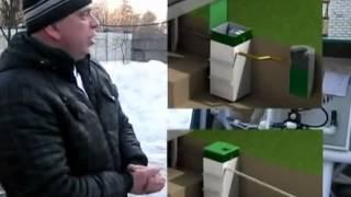 видео Принцип работы Юнилос UNI-SEP