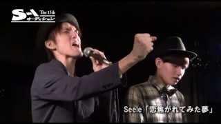 優しい声が魅力的なMasakiとDaiによる男性R&Bボーカルユニット「SeeLe」...