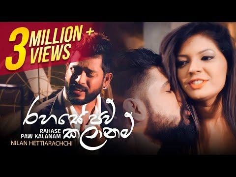 Rahase Paw Kalanam | Nilan Hettiarachchi | Official Music Video | Sinhala Music Video 2018