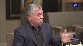 الملك يؤكد أهمية المضي في الإصلاح ومحاربة الفساد - (10-2-2019)