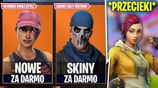 NEW SKINS FOR FREE/PLAYGROUND RETURNS/FORTNITE BIRTHDAY/LEAKS | Fortnite Battle Royale