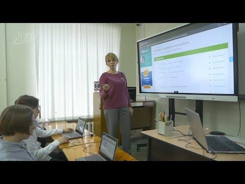 В Невинномысске запущен региональный проект «Цифровая образовательная среда Ставропольского края»