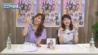 「アイドルマスター シンデレラガールズ小劇場」#3