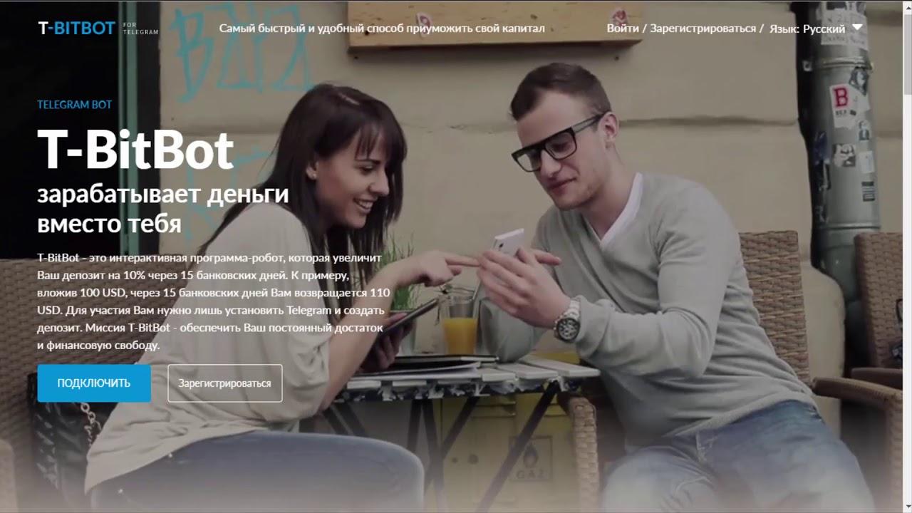 T-BitBot.com