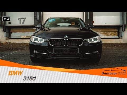 Осмотр BMW 318d Touring Sport Line /// Автомобили из Германии