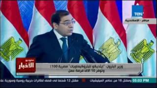 وزير البترول  إيثيدكو للبتروكيماويات مصرية 100% وتوفر 10 ألاف فرص عمل