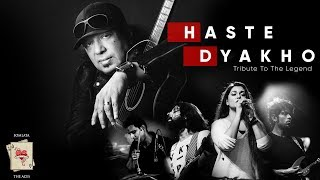 Haste Dyakho | Ayub Bachchu - LRB | Somlata Acharyya Chowdhury | Somlata And The Aces.mp3