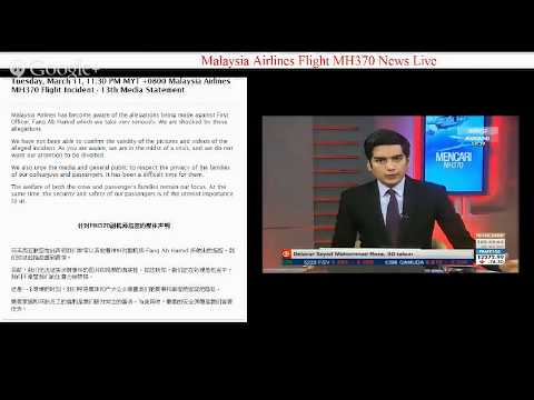 Malaysia Airlines Flight MH370 News Live (12/3/2014)(1)