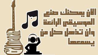 اصنع الموسيقى بهاتفك الاندرويد فقط وغني على الموسيقى واذهل الكل | Make Beats screenshot 5