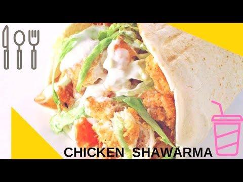 Shawarma Recipe Chicken Shawarma Recipe In Urdu By