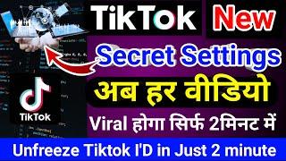 Tiktok Important Settings | Unfreeze Tiktok Account | How to Unfreeze TikTok | Tiktok Secret Setting