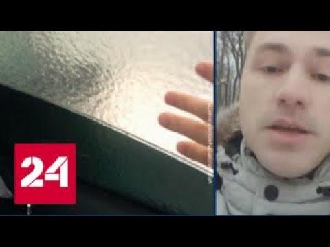 В Пензенской области из-за ледяного дождя без света остались жители 30 поселков - Россия 24