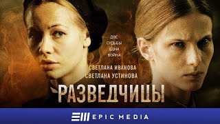 SPIES - Episode 12 (eng sub) | РАЗВЕДЧИЦЫ - Серия 12