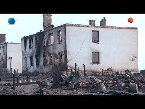 07.05.2019 Пожар в Красногорске лишил дома 20 семей  Сгорело все имущество