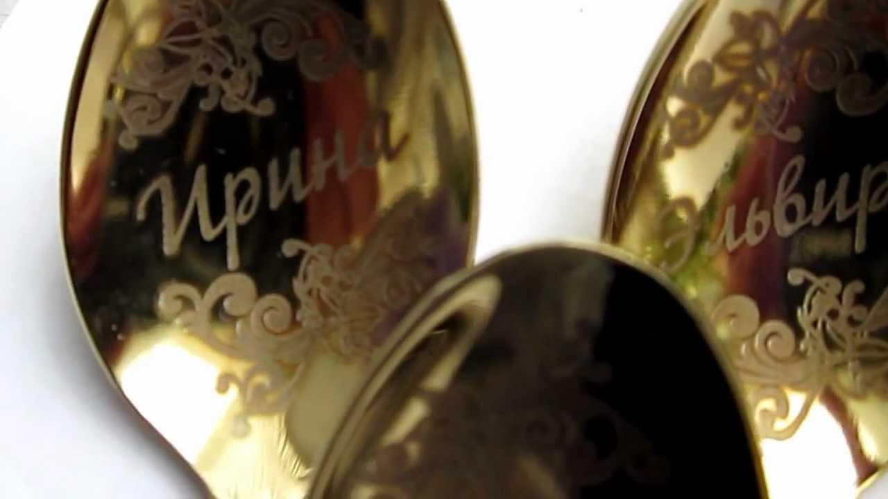 Интересные ложки вилки посуда антикварное серебро - YouTube