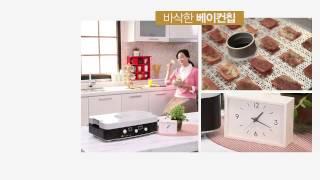 [식품건조기 레시피] 1시간 DIY 레시피 베이컨칩