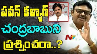 YSRCP Leader Ambati Rambabu Fires on Pawan Kalyan || No-Confidence Motion || NTV