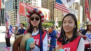 광화문 태극기집회 행진