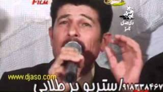 Repeat youtube video Hassan Hayas Part 6